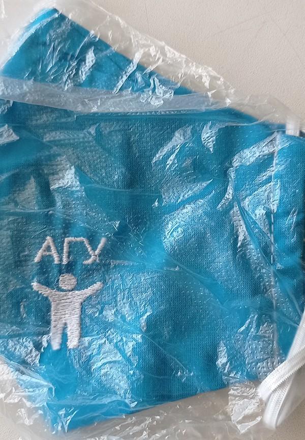 Маска лицевая гигиеническая - Простая вышивка, Голубой